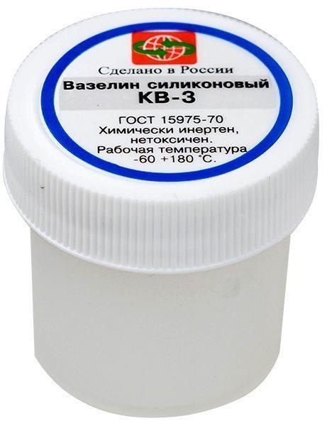 Вазелин кремнийорганический (КВ-3/10Э)