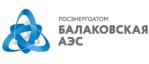 Росэнергоатом Балаковская АЭС