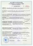 Сертификат соответствия для соединительных термоусаживаемых кабельных муфт СтР-КзП